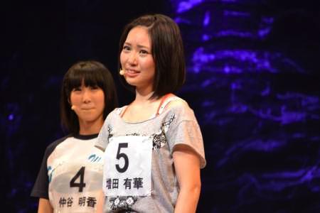 AKB48増田有華
