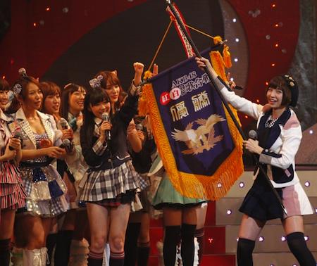 指原さんのスカートの謎【第2回AKB48紅白対抗歌合戦】6
