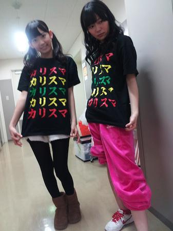 カリスマっ(゚ー゚☆キラッ 宮脇咲良 指原莉乃
