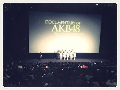akb48 舞台挨拶