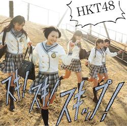 hkt48スキ!スキ!スキップ!Type-B