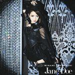 Jane Doe劇場盤