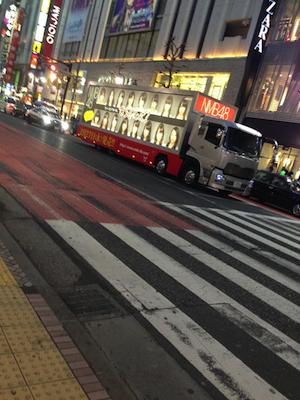 昨日、渋谷で(((o(゚▽゚)o))) すげえ(((o(゚▽゚)o)))