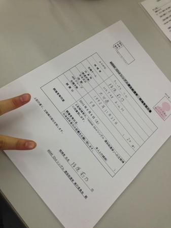 厳しい選挙になると思いますが、私はHKT48のために、立候補します【HKT48指原莉乃】