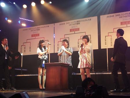 じゃんけん大会HKT48予備戦 決勝戦 指原vs朝長 勝者:朝長