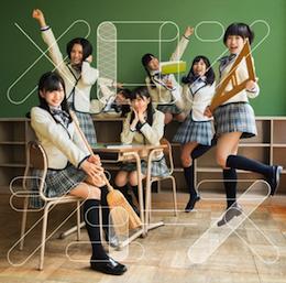 「メロンジュース」 ジャケット・収録曲【HKT48 2ndシングル】