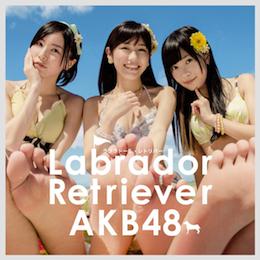 AKB48 36th ラブラドール・レトリバー 初回限定盤type-4