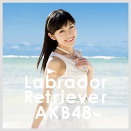 AKB48 36th ラブラドール・レトリバー 通常盤type-4