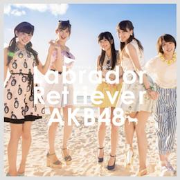 AKB48 36th ラブラドール・レトリバー 通常盤type-b