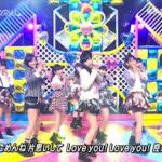 「控えめI love you !」HKT48 Mステ初披露感想