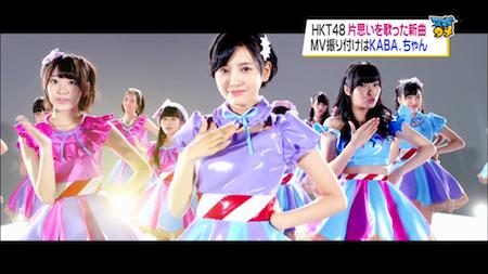 HKT48 控えめI LOVE YOU!