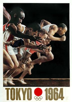 1964東京オリンピック