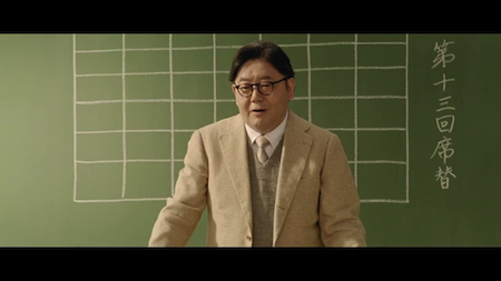 2015-softbank-cm-akimoto-1