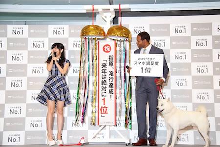 hkt48-sashihara-softbank-cm-happyoukai