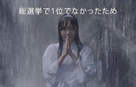 hkt48-sashihara-softbank-takigyo-1
